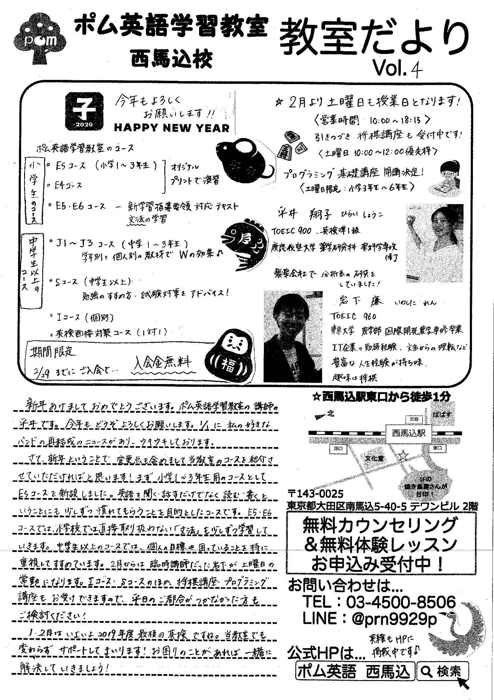 classnews4