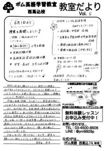 class-news-5