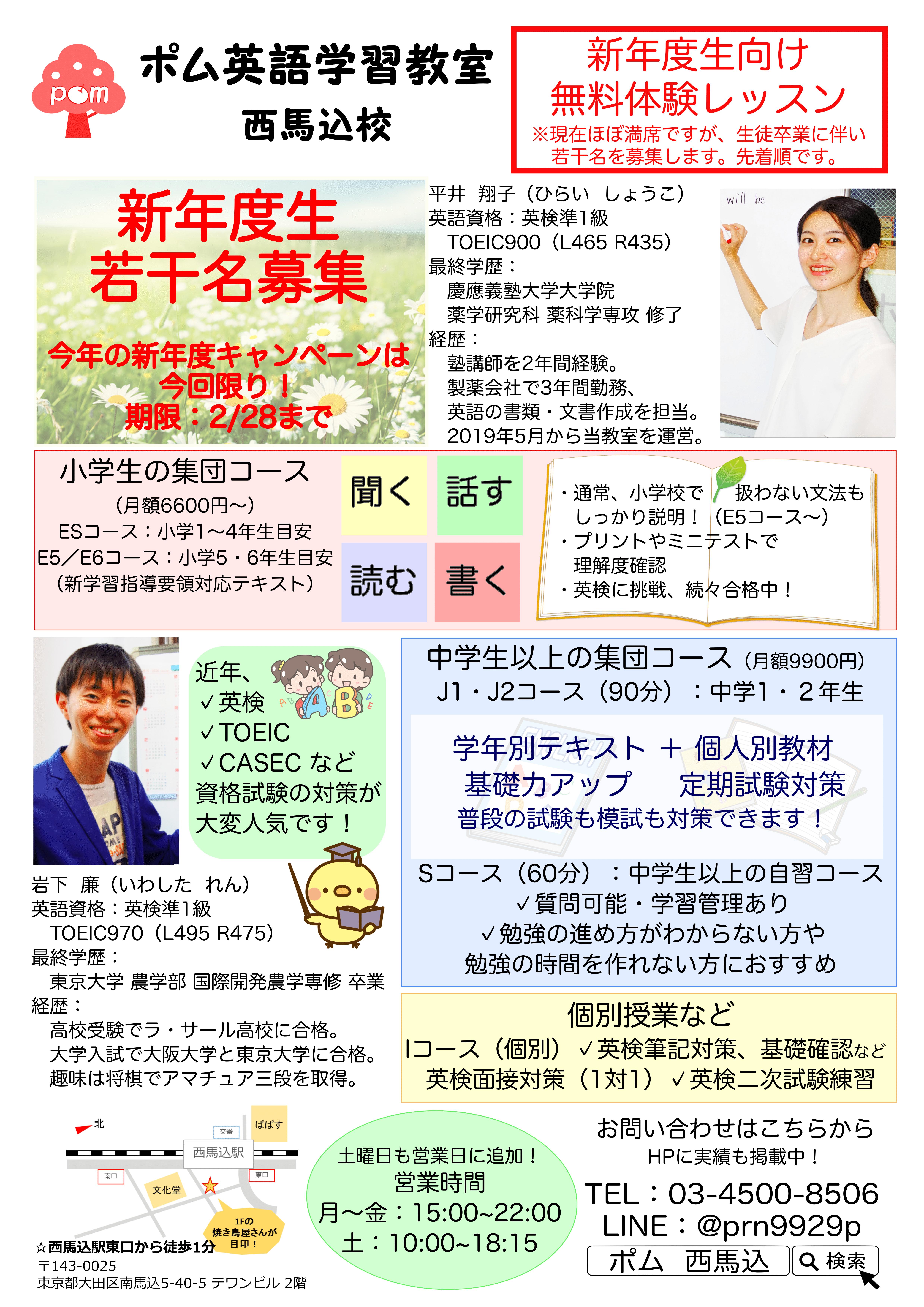 202i-new-students