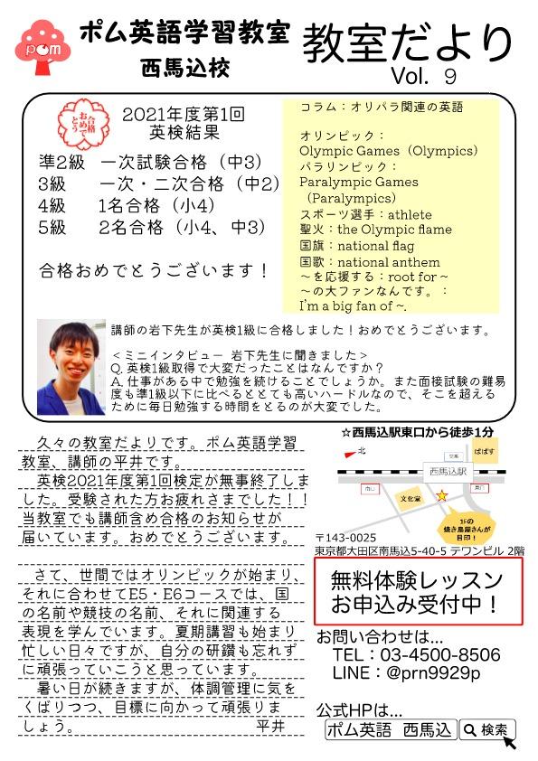 class-news-9